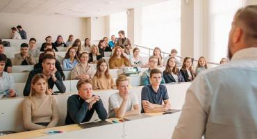 Государственное и муниципальное управление: образование, специальность, профессия