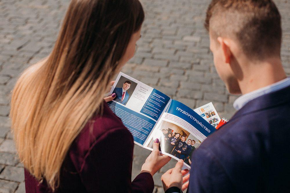 Где учиться бизнесу в Москве?